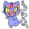 com.nineteenlou.service.user.bean.User@5df465a4